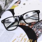 黒ぶち メガネ サングラス フラット ミラー ブラック ボックス眼鏡フレーム レンズ