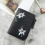 財布 レディース シンプル puレザー お花 マグノリア 刺繍 ファスナー 大容量 サイフ