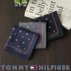 TOMMY HILFIGER トミーヒルフィガー 綿100% ハンカチ 星フラッグ プレゼント 贈答 ギフト 02582158