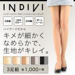 INDIVI(インディヴィ) 3足組ストッキング ナイガイ製・ハイゲージシアーサポート パンティストッキング 142-1302 ポイント10倍