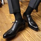 ナイガイ SUPERIOR(スーペリオール) 海島綿 シーアイランドコットン 高級 靴下 綿100% メンズ クルー丈 ソックス 2232-293 ポイント10倍