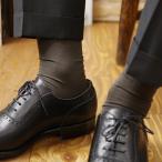 SUPERIOR(スーペリオール) 海島綿 シーアイランドコットン 高級 靴下 綿100% メンズ ロングホーズ ハイソックス 2232-919 ポイント10倍
