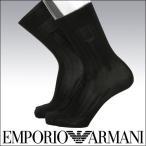 EMPORIO ARMANI メンズ ビジネス ソックス 靴下 Dress リブ クルー丈 ソックス 2312-409 ポイント10倍