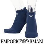 EMPORIO ARMANI エンポリオ・アルマーニ 底パイル メンズソックス 靴下 フットカバー 綿混 ワンポイントロゴ ショートソックス 2322-020