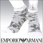 EMPORIO ARMANI メンズ ソックス 靴下 フットカバー カバーソックス 綿混 迷彩柄 ショートソックス 2322-027 ポイント10倍