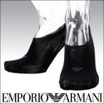 EMPORIO ARMANI クールビズ メンズ ソックス 靴下 Casual イーグルロゴ フットカバー ソックス 2322-054 ポイント10倍