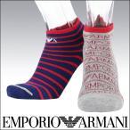 アルマーニ 靴下 メンズ