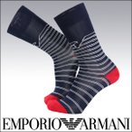 アルマーニ-商品画像