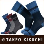 TAKEO KIKUCHI Casual バイカラー ロゴ刺繍 クルー丈 ソックス 抗菌防臭加工 メンズ 靴下  2422-551  ポイント10倍
