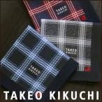 雅虎商城 - TAKEO KIKUCHI タケオキクチ ハンカチ チェック柄 綿100%  ポイント10倍
