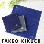 雅虎商城 - TAKEO KIKUCHI タケオキクチ ロゴ&帽子刺繍 綿100% ハンドタオル タオルハンカチ ポイント10倍