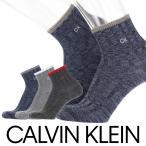 Calvin Klein カルバンクライン ミドル丈 メンズ ソックス 毛混  リブ ロゴ刺繍 カジュアル ソックス 靴下