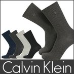 Calvin Klein カルバンクライン カジュアル ロゴ刺繍 ウール混 リブ クルー丈 ソックス メンズ ソックス 2542-081 ポイント10倍