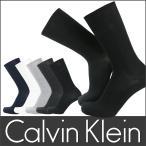 Calvin Klein カルバンクライン メンズ ソックス カジュアル ロゴ刺繍 リブ クルー丈 靴下