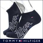 ショッピングHILFIGER TOMMY HILFIGER トミーヒルフィガー 日本製 メンズ ソックス 靴下 綿混 ビッグロゴ入り フットカバー ショートソックス