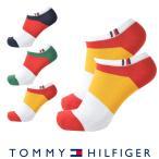 TOMMY HILFIGER トミーヒルフィガー カジュアル ブロックボーダー柄 底パイル スニーカー丈 メンズ ソックス  男性 靴下 ポイント10倍