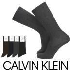 Calvin Klein カルバンクライン ビジネス 消臭加工 太リブ メンズ クルー丈 ソックス 靴下
