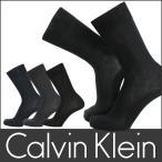 Calvin Klein ビジネス 消臭加工 スーピマ綿使用 ロゴ刺繍 リブ クルー丈 ソックス メンズ オールシーズン用 靴下 2572-321  ポイント10倍