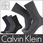 Calvin Klein カルバンクライン ビジネス ウール混 抗菌防臭 ロゴ刺繍 リブ クルー丈 ソックス メンズ 靴下 ポイント10倍