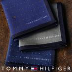 TOMMY HILFIGER トミーヒルフィガー ブランド ピンドット柄 綿100% ハンカチ 2582-103 ブランドギフト包装無料