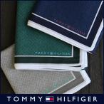 TOMMY HILFIGER トミーヒルフィガー ブランド モノグラム柄 綿100% ハンカチ 2582-107 メンズ 彼氏 全品ポイント10倍