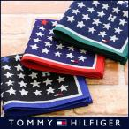 TOMMY HILFIGER トミーヒルフィガー ブランド 星柄 綿100% ハンカチ 2582-113 メンズ 彼氏 全品ポイント10倍