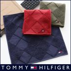 TOMMY HILFIGER トミーヒルフィガー ブランド プレーンアーガイル柄 綿100% タオル ハンカチ(ミニタオル) 2582-118 メンズ ギフト 彼氏 ポイント10倍