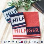 TOMMY HILFIGER ロゴ タオル ハンカチ ミニタオル ブランドギフト包装無料