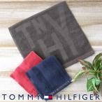 TOMMY HILFIGER トミー・ヒルフィガー ロゴ タオル ハンカチ ミニタオル ブランドギフト包装無料