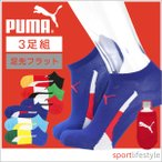 PUMA メンズ 靴下 ペットボトルカバー付
