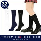 TOMMY HILFIGER トミーヒルフィガー スクールソックス ワンポイント 刺繍 32cm丈 レディス ハイソックス 靴下 3481-310 ポイント10倍