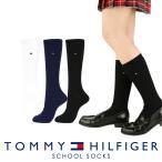 トミー・ヒルフィガー スクールソックス ワンポイント刺繍 32cm丈 トミーヒルフィガー ハイソックス 靴下
