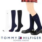 TOMMY HILFIGER �ȥߡ��ҥ�ե����� �������륽�å��� ���ݥ���� �ɽ� 36cm�� ��ǥ��� �ϥ����å��� ���� �ݥ����10��