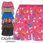 Calvin Klein カルバン・クライン CK one Woven Boxer コットン トランクス NB2998