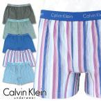 40%OFFセール Calvin Klein Knit Slim Fit Boxer カルバンクライン ニット スリムフィット ボクサー トランクス 5364-1029 U1029...