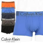 40%OFFセール Calvin Klein Iron Strendth Microfiber カルバンクライン ローライズ ボクサーパンツ 5366-1021 NB1021 メンズ ポイント10倍