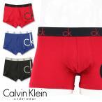 50%OFFセール Calvin Klein ck One - LOGO カルバンクライン ロゴ ボクサーパンツ 5366-8569 NU8569 日本サイズ(M・L) メンズ 全品ポイント10倍