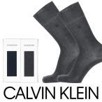 Calvin Klein カルバンクライン Dress ビジネス ロゴ刺繍 リブ クルー丈 ソックス ブランド靴下 2足組ギフトセット メンズ CK-20 全品ポイント10倍