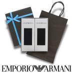 エンポリオ・アルマーニ ビジネスソックス ギフトセット 2足組 包装済 オールシーズン用 手提げ紙袋付き giftset 02492040