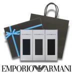 エンポリオ・アルマーニ ビジネスソックス ギフトセット 3足組 包装済 オールシーズン用 手提げ紙袋付き giftset 02492041