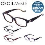 セシルマクビー フレーム 伊達 度付き 度入り メガネ 眼鏡 CECIL McBEE CMF7001-1/CMF7001-2/CMF7001-3/CMF7001-4