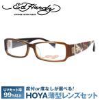 エドハーディー フレーム 伊達 度付き 度入り メガネ 眼鏡 EdHardy EHOA003 3 BROWN ブラウン スクエア メンズ レディース