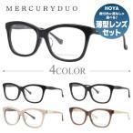 マーキュリーデュオ フレーム ブランド 伊達 度付き 度入り メガネ 眼鏡 MERCURYDUO MDF8005-1/MDF8005-2/MDF8005-3/MDF8005-4 レディース
