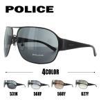 ポリス サングラス POLICE S8992K 531N/568F/568Y/627Y 95 アジアンフィット