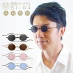 伊達めがね サングラス ラウンド 丸眼鏡 しおり 折りたたみ かっこいい おしゃれ レディース メンズ 携帯用 べっ甲柄 シルバー FISI-04