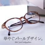 FEEL LIFE リーディンググラス FLL-001-1 1.00 ブラック レディース