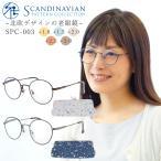 老眼鏡 おしゃれ レディース ラウンド スリムフレーム リーディンググラス シニアグラス 女性用 かわいい グリーン ブラウン ネイビー SPC-003