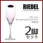 リーデル RIEDEL ヴィノム・ヴィンテージ シャンパーニュ #6416/48 230cc (ワイングラス)