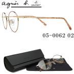 agnes b. アニエスベー メガネ フレーム 05-0062 02 眼鏡 ピンクベージュ×ライトゴールド ブランド 伊達メガネ 度付き レディース 女性