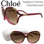 ショッピングchloe クロエ サングラス CE618SA-624 Chloe  送料無料・代引き手数料無料  新品・イタリア製